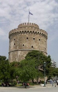 Thessaloni..e_tower.jpg