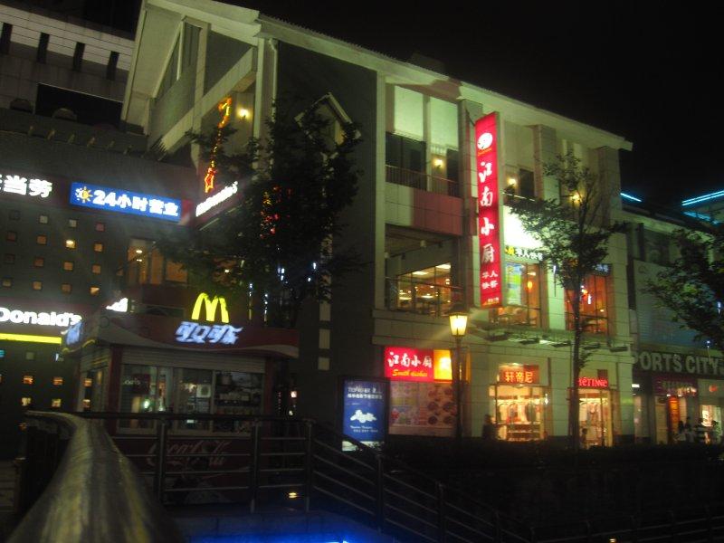 宜城夜景 5