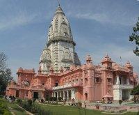Shiva_Temple.jpg