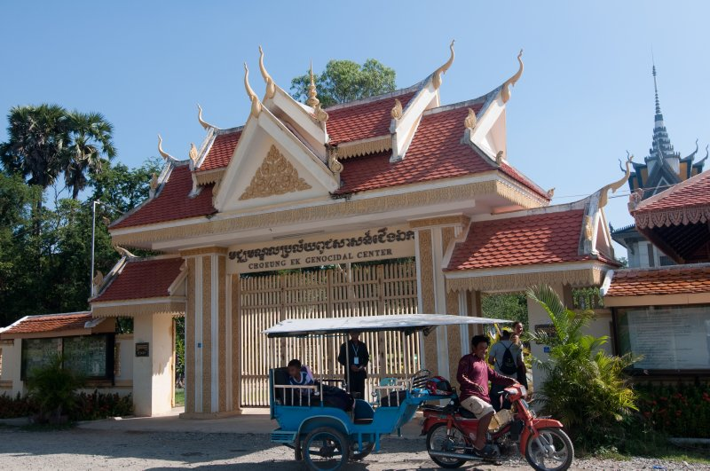 Choeung Ek Entrance