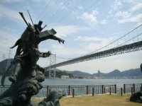 bridge between Honshu and Kyushu
