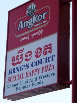 Cambodian Speciality...