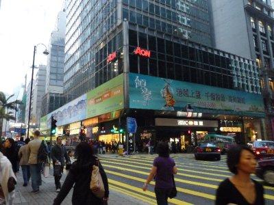 Central Hong Kong Island
