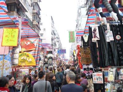 Hong Street Market