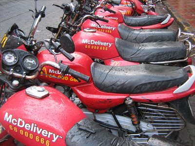 McDelivery.jpg