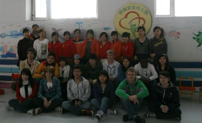 AFS Harbin back to Kindergarten