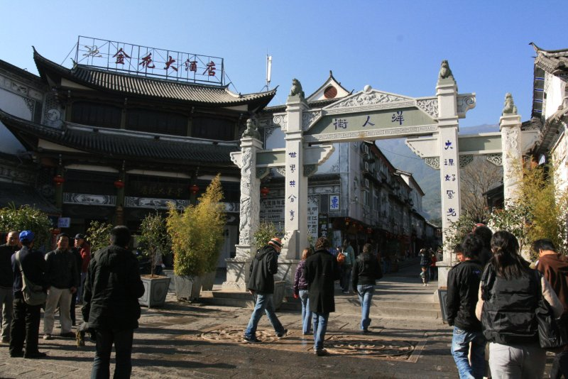 Foreigner's Street