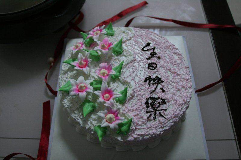His Cake