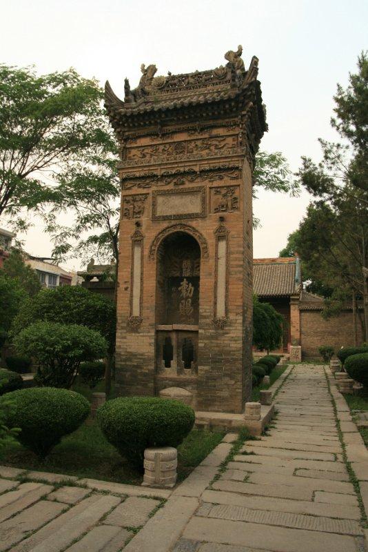Muslim Monument