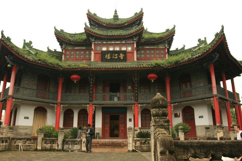 Wu Shi Temple