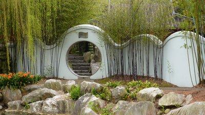 Round gate, Chinese Gardens of Friendship, Sydney, Australia