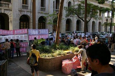 Protest Hk