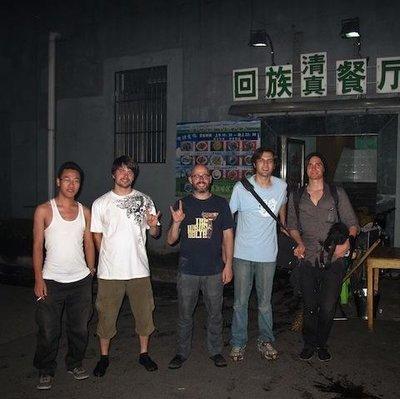 the_band.jpg