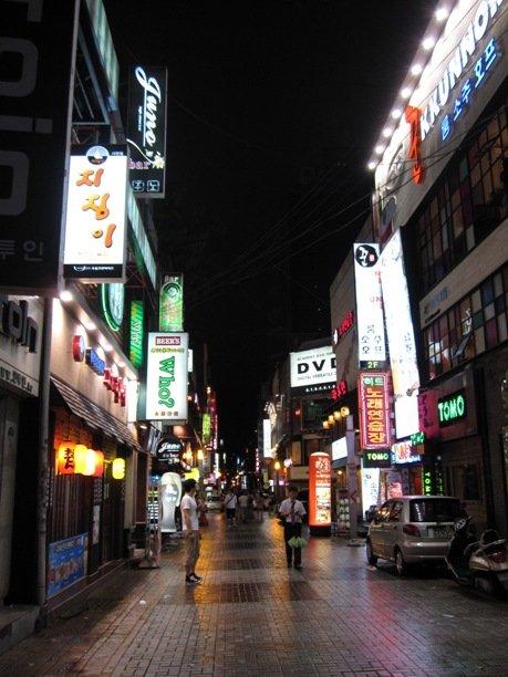Downtown Busan/Pusan