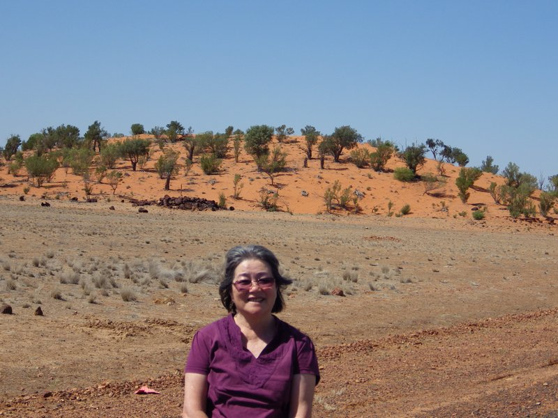 Hiroe and Red Sand Hill