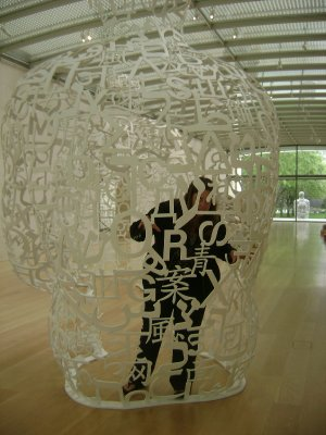 The Nasher Sculpture Center TX 023