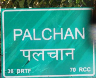 Palchan