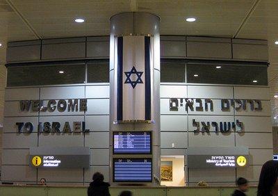 Ben Gurian airport Tel Aviv, Israel