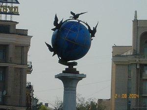 Kiev Kreschatik