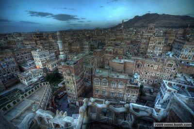 Sana'a Blues