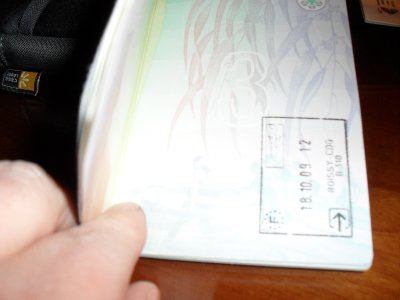 My Very first stamp in my passport