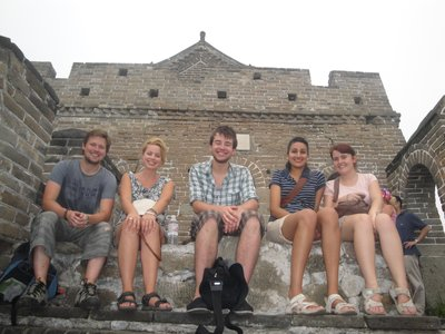 Beijing - Great Wall & Group