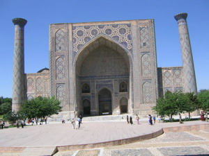 Samarkand/Ulugbek Madrassah