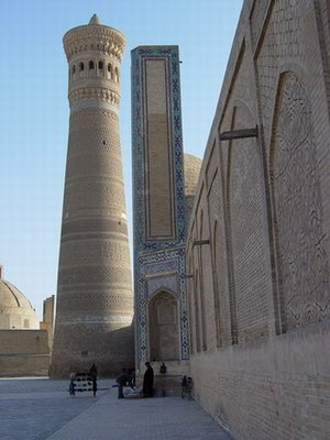 Bukhara/Kalon Minaret