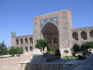 Samarkand/Tillya_Kari