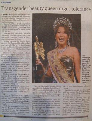 International Transgender Miss Verkiezing