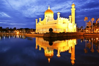 Sultan Omar Ali Saifuddin Mosque