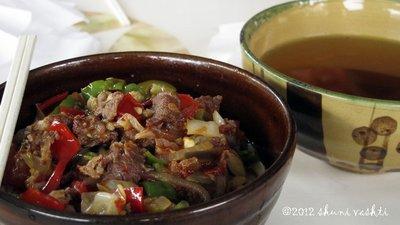 Uyghur Laghmen