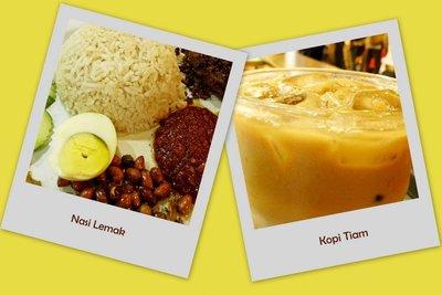 A Malaysian Meal