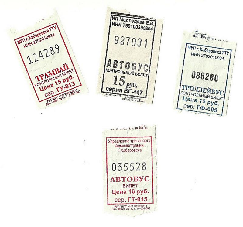 large_Bus_Trem_Ticketsresized.jpg