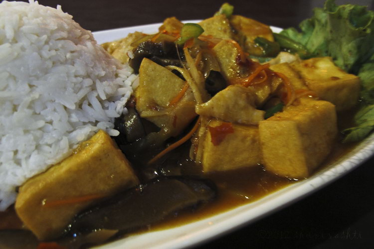 Sichuan Tofu in Brunei