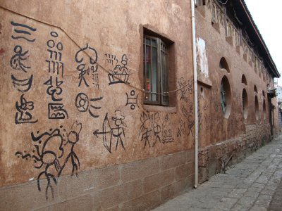 Naxi graffiti