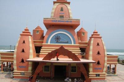 Ghandi memorial