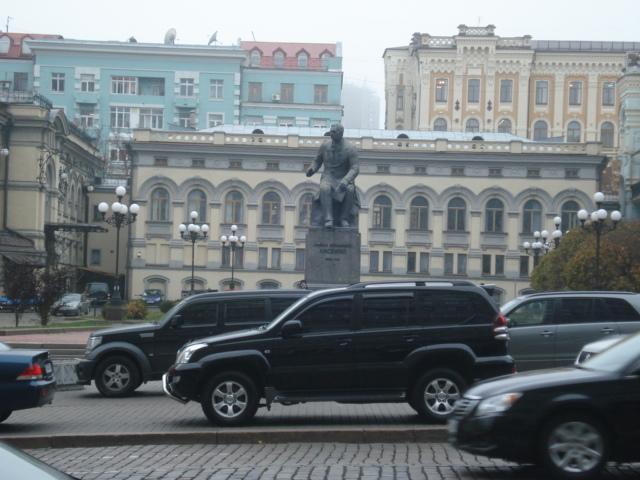 Kiev Square