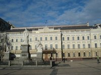 Kiev_City_Center.jpg