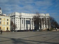 Kiev_Government_Bldg.jpg