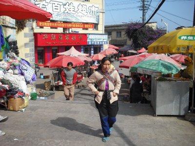 Market square, Xinjie