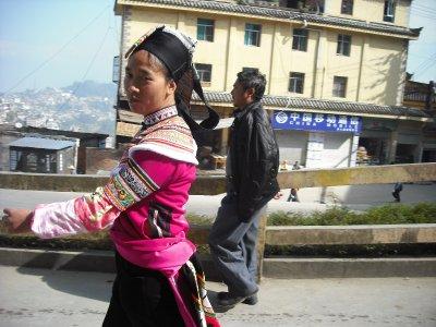 Xinjie, Yuanyang