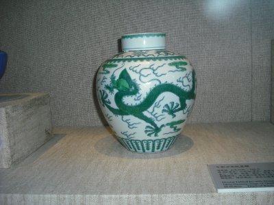 Qing Dynasty vase, Yunnan Provincial Museum, Kunming