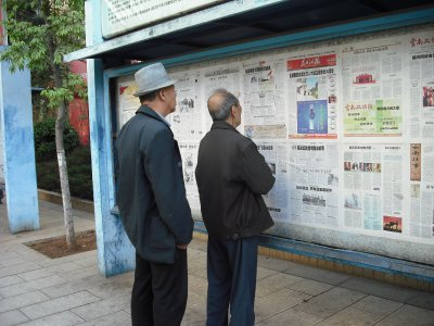 Newspapers put up in the street daily for all to read, Kunming