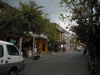 Street scene, Dali
