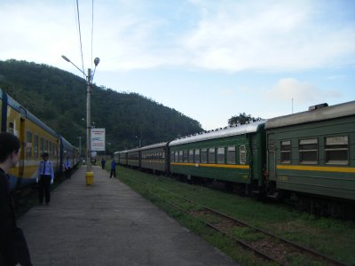 Quy Nhon train station!