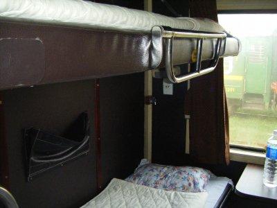 Soft Sleeper, Golden Train