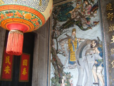Detail with paper lantern, temple, Cholon, Saigon