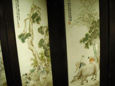 Yunnan Provincial Museum, Kunming