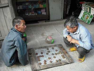 Chinese boardgame, Xingping